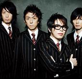 Abingdon Boys School - лучшие японские рок группы