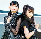 Babymetal - лучшие японские рок группы