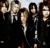 Nightmare - лучшие японские рок группы
