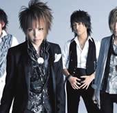 SID - лучшие японские рок группы